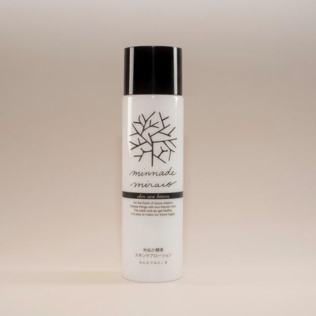 米ぬか酵素スキンケアローション   Rice bran enzyme  Skin care lotion