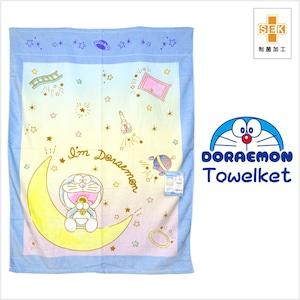 ドラえもん(DORAEMON) お昼寝ケット きらきら宇宙 サイズ/(約)85×115cm タオルケット 制菌加工