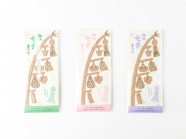 仙台七夕まつり|七つ飾りの和紙お香 SENDAI TANABATA WASHI AROMA