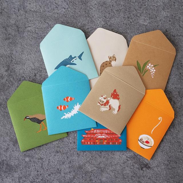 沖縄モチーフ:切り絵のポチ袋