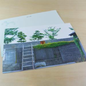 内川ポストカードVol.2(海への階段)