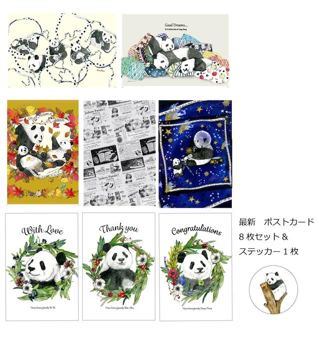 新作◆パンダファミリーポストカード 8枚&ステッカー1枚セット リーリーとシンシンとシャンシャン