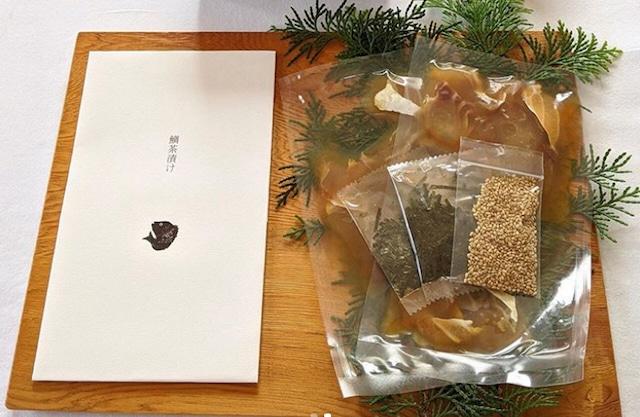 寶鯛の鯛茶漬け(1袋2人前)2袋【ギフト箱入り】