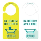 BATHROOM バスルーム使用中/使用可[1129] 【全国送料無料】 ドアサイン ドアノブプレート