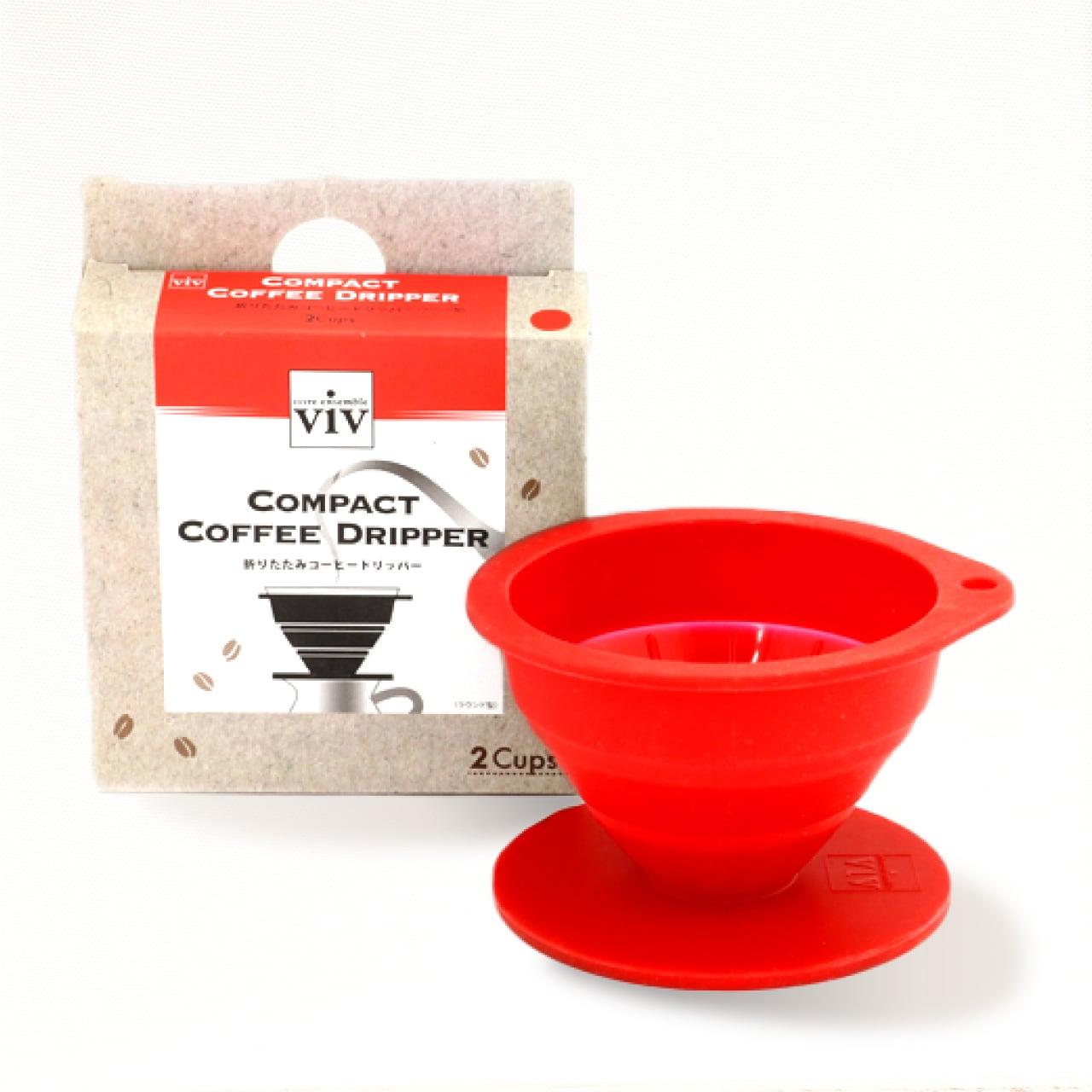 RUNOA COFFEE 折りたたみ式コーヒードリッパー (レッド)