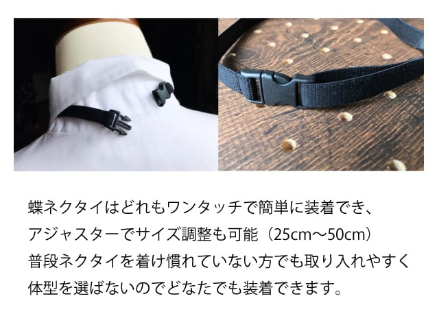 木製 蝶ネクタイ #Leather stripe - 画像5