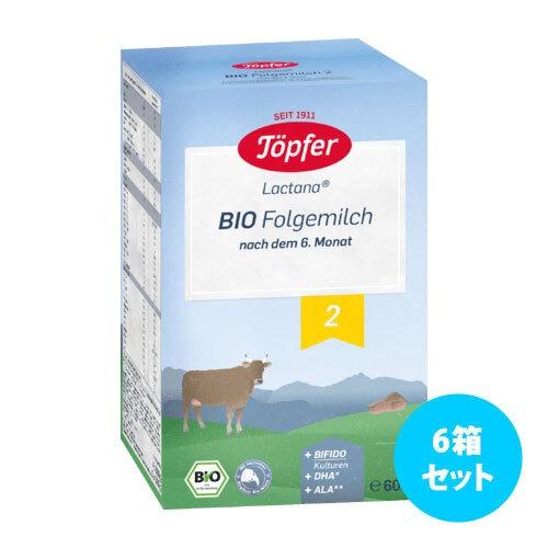 [6箱セット] Toepferビオ粉ミルク600g