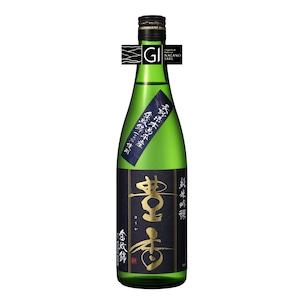 豊香 純米吟醸金紋錦 GI NAGANO 認定品