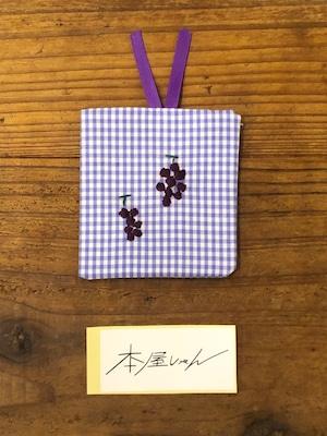 【GOODS】正方形刺繍しおり ぶどうーLUCO