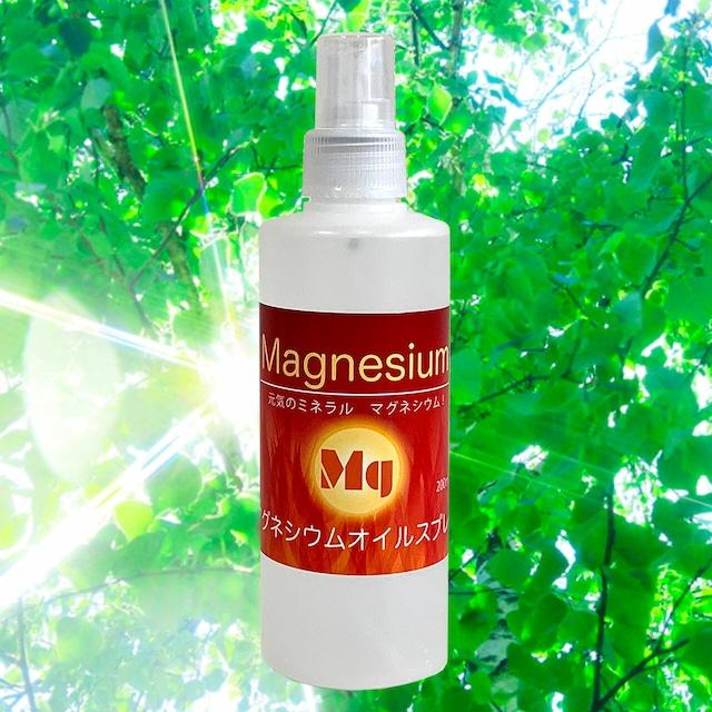 【天然ミネラル】マグネシウムオイルスプレー