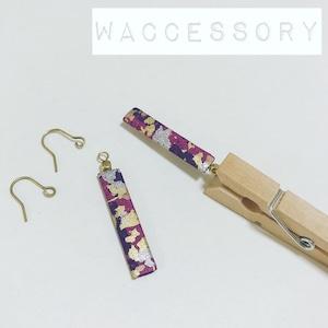 WACCESSORY『紫』_ピアス/イヤリング