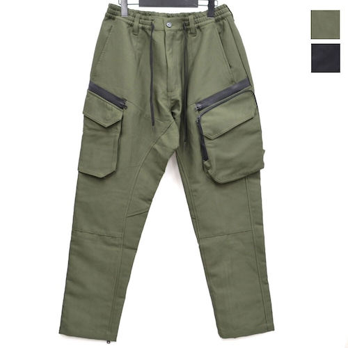 Utility Cargo Pants Khaki