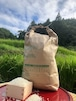 【白米5kg】愛媛 自家農園減農薬栽培あきたこまち令和3年産新米!