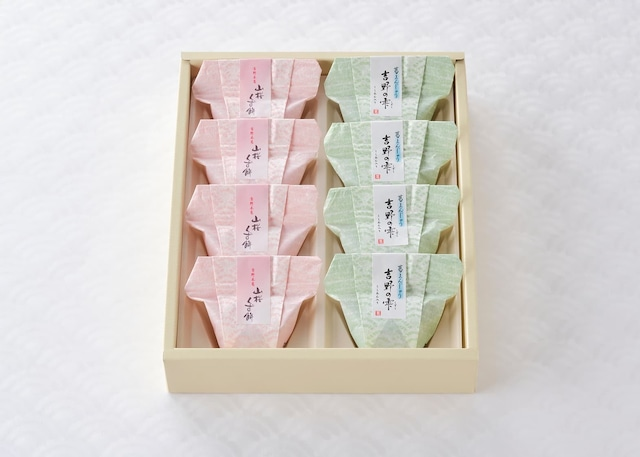 山桜くず餅・吉野の雫 詰め合わせ8個入