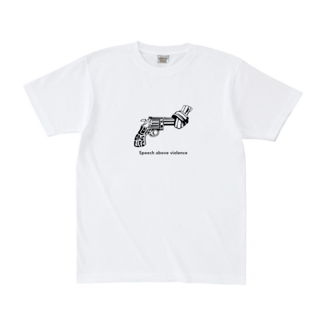 speech above violence tee in white