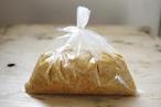 【簡易包装】島育ちの麦味噌(1㎏入り2袋)