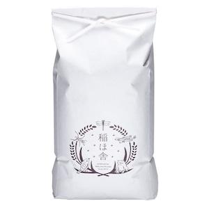 銀のとんぼ 10Kg【コシヒカリ】有機肥料90%・殺虫剤不使用