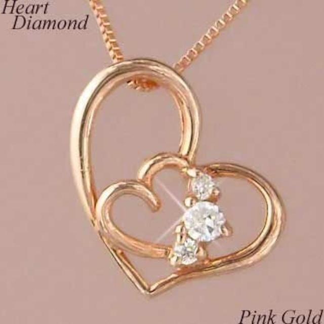 ダイヤモンド ネックレス 18金ピンクゴールド ハートモチーフ レディース k18pg