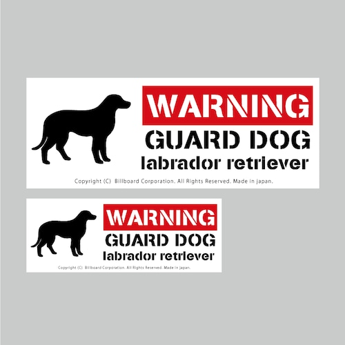 GUARD DOG Sticker [LabradorRetriever]番犬ステッカー/ラブラドールレトリーバー