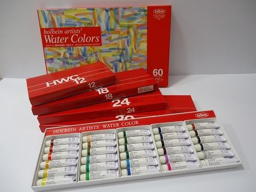 ホルベイン透明水彩絵具60色