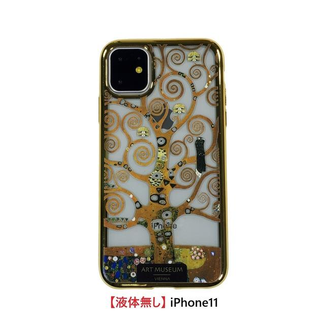 【液体無し】 ARTiFY iPhone 11 メッキTPUケース クリムト 生命の樹 AJ00528