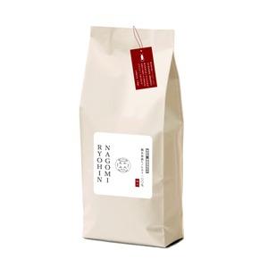 【玄米・減農薬-2021年度産】熊本県北産 ヒノヒカリ100% 3合(450g)