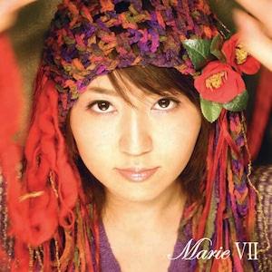 ⏬DL販売【Marie VII データ(WAV)8曲+ブックレットデータ】7枚目のアルバム 2006.11.29