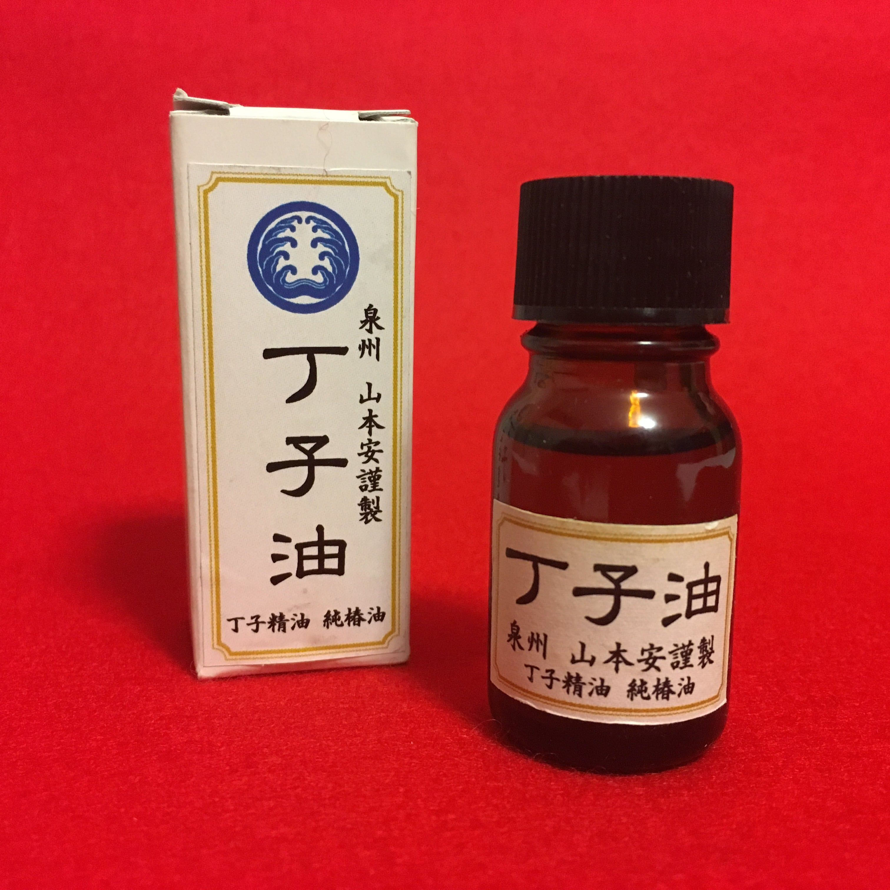 丁字油(御刀油)