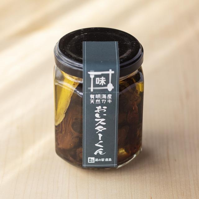 オリジナル牡蠣燻製オイル漬け《おいスターくん》道の駅鹿島【佐賀】《期間限定:11月まで》
