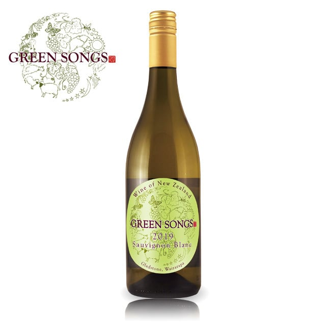 Green Songs Sauvignon Blanc 2019 / グリーンソングス ソーヴィニヨンブラン