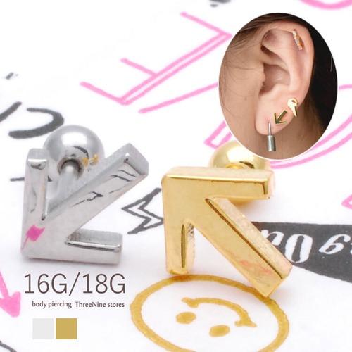 ボディピアス 16G 18G シックな矢印 シンプル 耳たぶ 軟骨ピアス TPB057