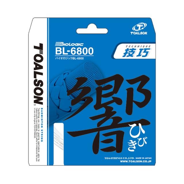 バイオロジック BL-6800 【830680】
