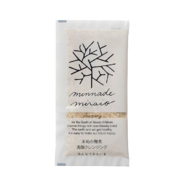 米ぬか酵素洗顔クレンジング トラベル用