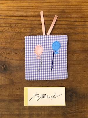 【GOODS】正方形刺繍しおり 風船ーLUCO