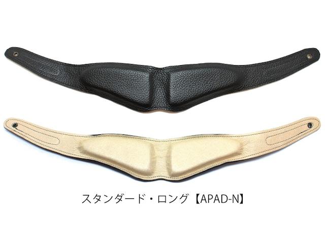 【サックス用】革パッド(スタンダード・ロング/スリム・ロング)