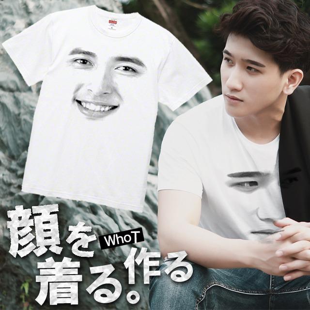 顔Tシャツ ホワイト 顔写真で作れます