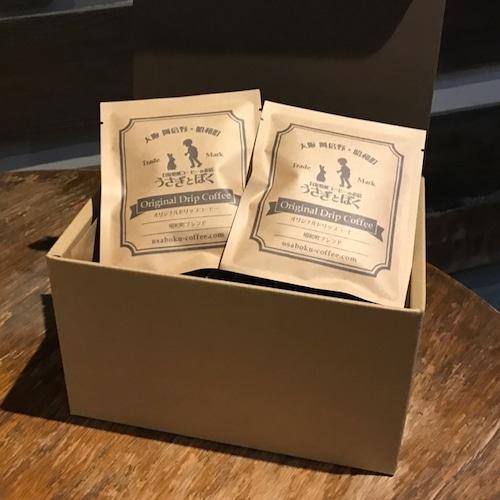ドリップバッグ・コーヒーバッグ 20個セット (Box入)