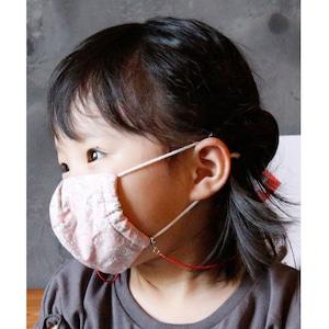 Mask Strap kids用  < LSD-MSK-AC4 >