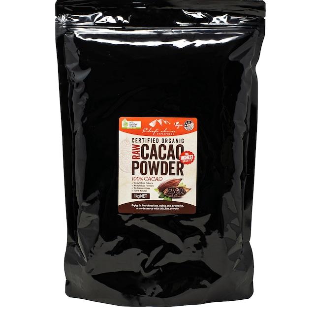 シェフズチョイス オーガニック ロー カカオパウダー 1kg Chef's choice Organic Raw Cacao Powder