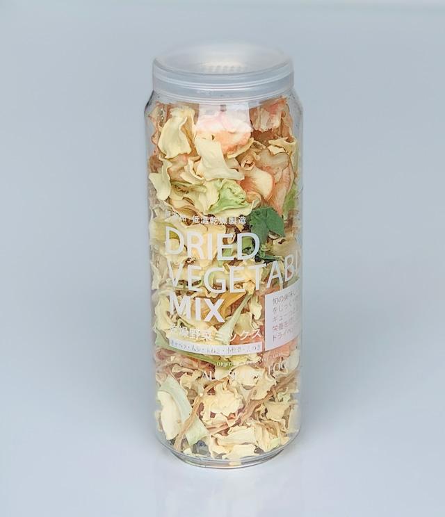 【高知乾燥野菜MIXボトル(ギフトボックス入り)】【45g×2本】