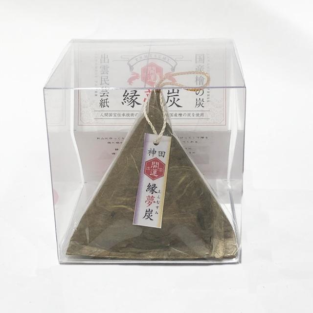 縁夢炭(えんむすみ) 茶