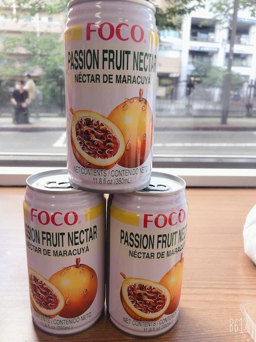Nước Chanh Leo Lon (Passion Fruit Nectar)-350ml