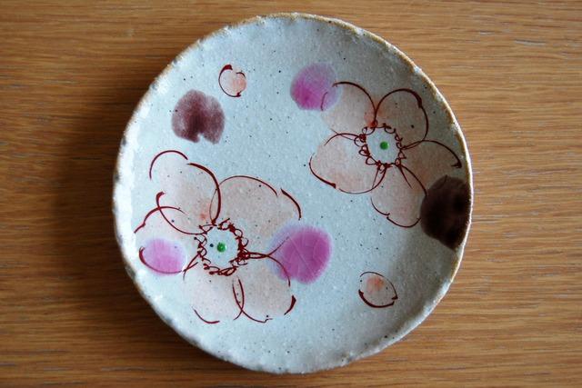 豆皿 花笑ふピンク