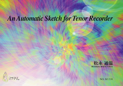 M1318 An Automatic Sketch for Tenor Recorder(リコーダー/松永通温/楽譜)