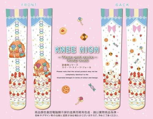 スイーツ・スイーツ・フォールニーハイ Theme park series: Candy crush