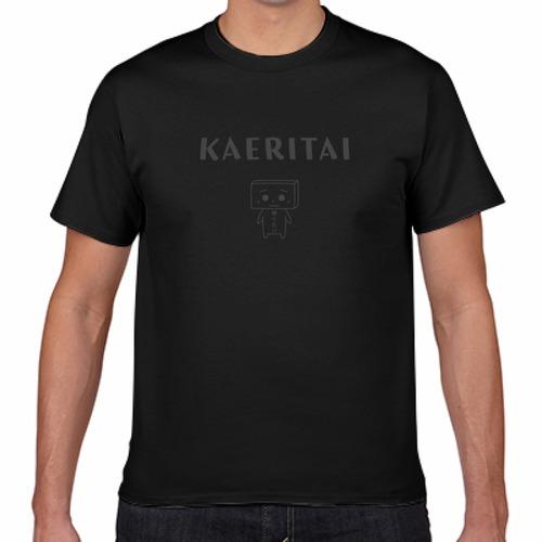 とうふめんたるずTシャツ(きぬごしくん・黒)