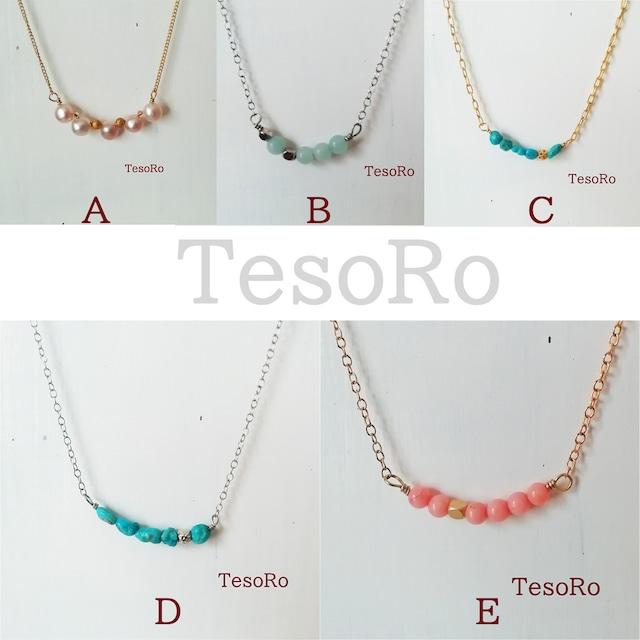 TesoRo:天然石シンプルネックレス 淡水パール、アマゾナイトR、ターコイズ コーラル