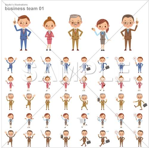 かわいい人物イラスト素材:ビジネスチーム5人のポーズセット(ベクター・PNG・JPG)ダウンロード版
