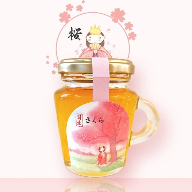 国産  さくら蜂蜜(120g)ワンランク上の高級国産蜂蜜(送料無料・ヤマト運輸発送)