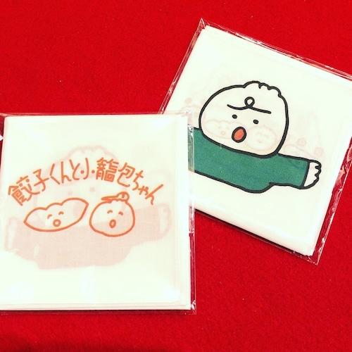 【emiumigumi】餃子くんと小籠包ちゃん ハンカチ
